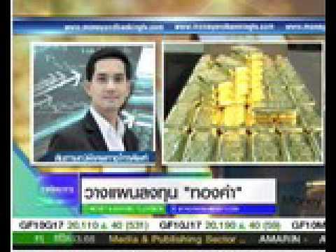 Money Biz by YLG 09-01- 60