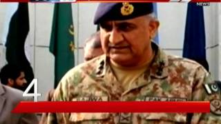 Top 10 News : This segment of Zee News brings to you ten biggest news of the morning. Updates regarding China Govt Daily on Kashmir, Naval Exercise of ...