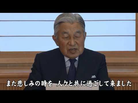 Japan: Tenno deutet seine Bereitschaft zum Abdanken an