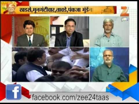 31st october 2014 Discussion On Devendra Fadnavis Oth Ceremony 31 October 2014 08 PM