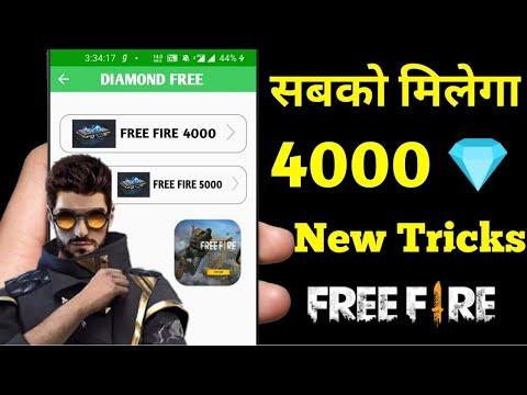 Get Free 4000 Diamonds Direct In Free Fire ID 100% Working Trick..