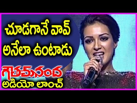 Catherine Tresa Lovely Speech @ Gautam Nanda Movie Audio Launch | Gopichand