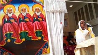 Ethiopian Orthodox Church Mezmur/song By Zemarit Tsedale Gobeze