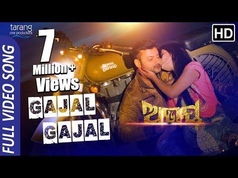 Video Gajal Gajal Full Video Song | Anubhav | Elina | Abhay Odia Movie | Humane Sagar, Diptirekha - TCP download in MP3, 3GP, MP4, WEBM, AVI, FLV January 2017