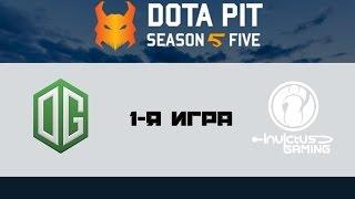 OG vs IG #1 (bo3) | Dota Pit 5, 20.01.17