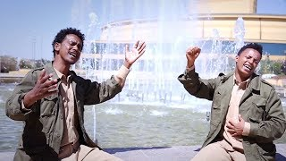 Tomas Mekonen & Shushay Tareke - Nihzbey / New Ethiopian Tigrigna Music  (Official Video)