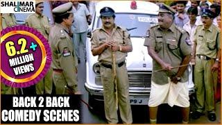 Video Pagale Vennela Movie || Jaya Prakash Reddy Back To Back Comedy Scenes || Shalimarcinema MP3, 3GP, MP4, WEBM, AVI, FLV April 2018