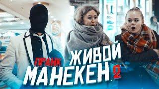 ЖИВОЙ МАНЕКЕН пранк feat Boris Pranks / реакция прохожих