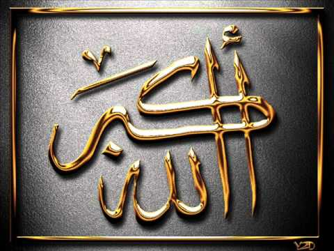 تكبير - الله أكبر الله أكبر الله أكبر لا اله الا الله ، الله أكبر الله اكبر ولله الحمد.