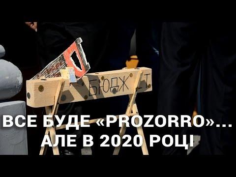 В останній день перед «Prozorro» у Черкасах оголосили тендерів на 350 млн грн