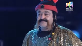 "Video Mazhavillazhakil Amma I Part 12 - Comedy skit ""Swarna Malsyam"", by Mohanlal & Team MP3, 3GP, MP4, WEBM, AVI, FLV Oktober 2018"