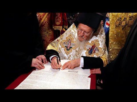 Φανάρι: Υπεγράφη η Αυτοκεφαλία της Ουκρανικής Εκκλησίας…