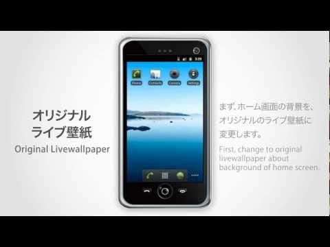 Video of Devil Ranger1-Live Wallpaper +