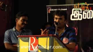 Kadal Thantha Kaaviyam Audio Launch