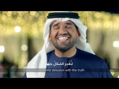 """حسين الجسمي يغني لضحايا التفجيرات الإرهابية في """"زين 2017"""""""