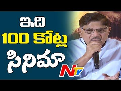 Allu Aravind Announces Khaidi No 150 Movie Collections