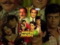Harfan Maulaa Hindi Movie