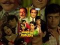 Harfan Maulaa Hindi Movie