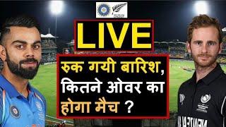 India Vs New Zealand 3rd T20 Final Update