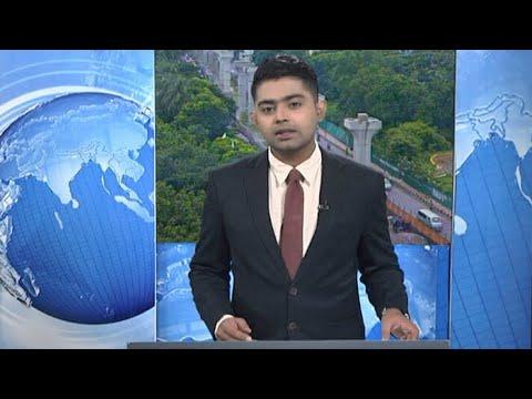 09 AM News || সকাল ০৯ টার সংবাদ || 24 September 2020 || ETV News
