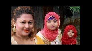 Download Video স্বামী মারা যাওয়ার পর যেমন আছেন নায়িকা ময়ুরী দেখুন! Bangla Lets News AS tv MP3 3GP MP4