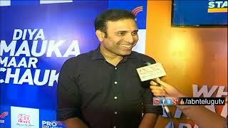 I want to see biopic on Virat Kohli   VVS Laxman Exclusive Interview