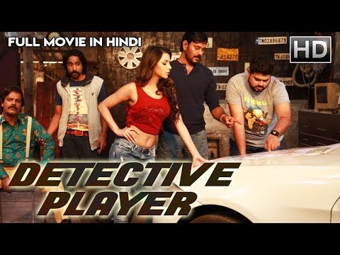 Detective Player (2018) | NEW RELEASED Full Hindi Dubbed Movie | Natarajan | 2018 Dubbed Movie