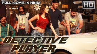 Nonton Detective Player  2018    New Released Full Hindi Dubbed Movie   Natarajan   2018 Dubbed Movie Film Subtitle Indonesia Streaming Movie Download