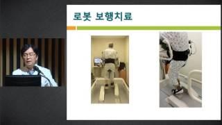 파킨슨병 환자의 통증과 재활치료 미리보기