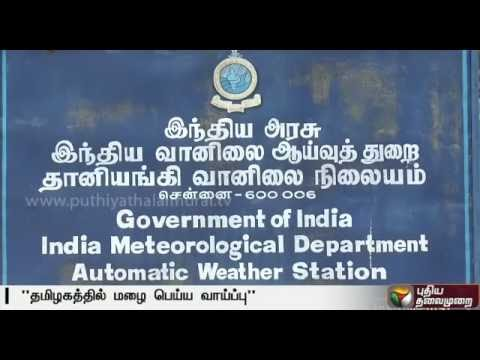 Chances-of-rain-or-thundershowers-in-Tamilnadu-for-the-next-24-hours