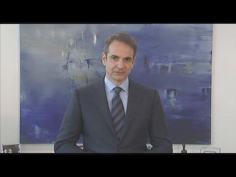 Δήλωση του προέδρου της ΝΔ Κ. Μητσοτάκη με αφορμή την υπόθεση Novartis