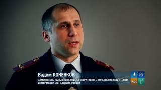 ГИБДД Горно-Алтайска присоединилось к акции «Прогноз безопасности»
