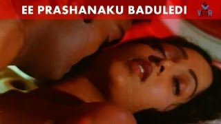 Aruna Romantic Scene&Song with Rajashekar