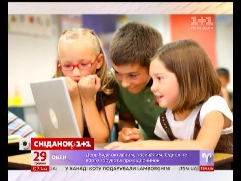 Вплив мобільних та комп'ютерних ігор на дітей