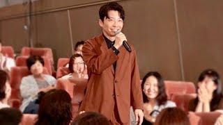 星野源の客席サプライズ登場に場内大歓声!/映画『引っ越し大名!』公開直前イベント