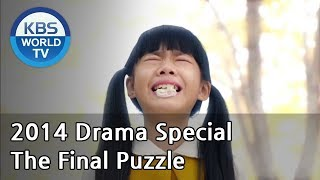 The Final Puzzle | 마지막 퍼즐 [2014 Drama  Special / ENG / 2014.11.21]