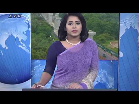 09 Am News || সকাল ০৯টার সংবাদ || 28 June 2020 || ETV News
