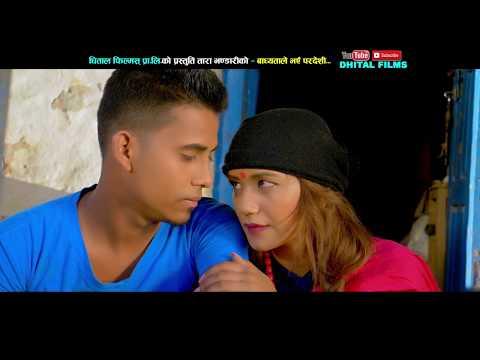 (बाध्यताले भएँ परदेशी || New Nepali Lok dohori song...- 10 minutes.)