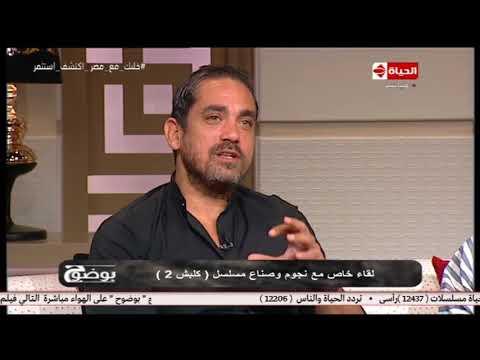 """أمير كرارة يؤكد: عمرو دياب أول من اقترح عمل """"كلبش 2"""""""
