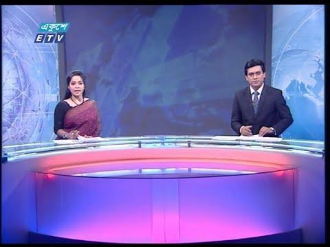 দুপুর ০২ টার সংবাদ || ২৯ নভেম্বর ২০১৯
