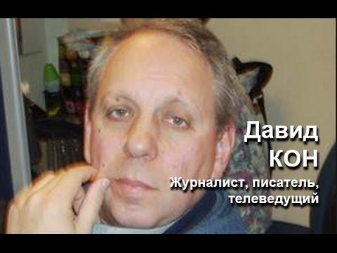 Русские евреи, пошли вон!.. (видео)