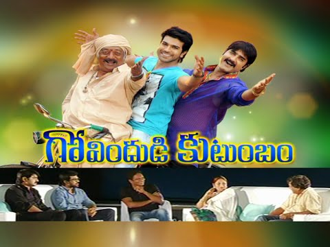 Govindudu Andarivadele Family Special Interview