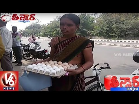 Rs 5 Per Egg | People Queue Up To Purchase Eggs At National Research Center On Meat | Teenmaar News