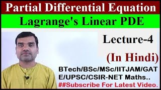 Partial Differential Equation - Solution of Lagranges form in hindi(Lecture4)