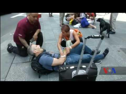 Автомобіль врізався в натовп пішоходів в самому центрі Нью-Йорка. Відео