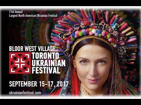 Фестиваль украинской культуры в Торонто. 15 - 17 сентября, 2017