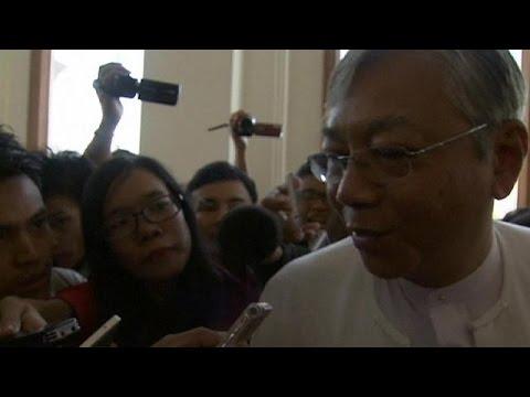 Μιανμάρ: Ανακοινώνεται το όνομα του νέου προέδρου της χώρας