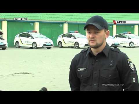 Прокуратура Рівненщини шукає свідків ДТП  за участі патрульного поліцейського [ВІДЕО]