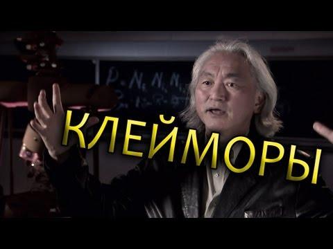 Сомелье Гагатун - Warface - ВОЙНА НА КЛЕЙМОРАХ