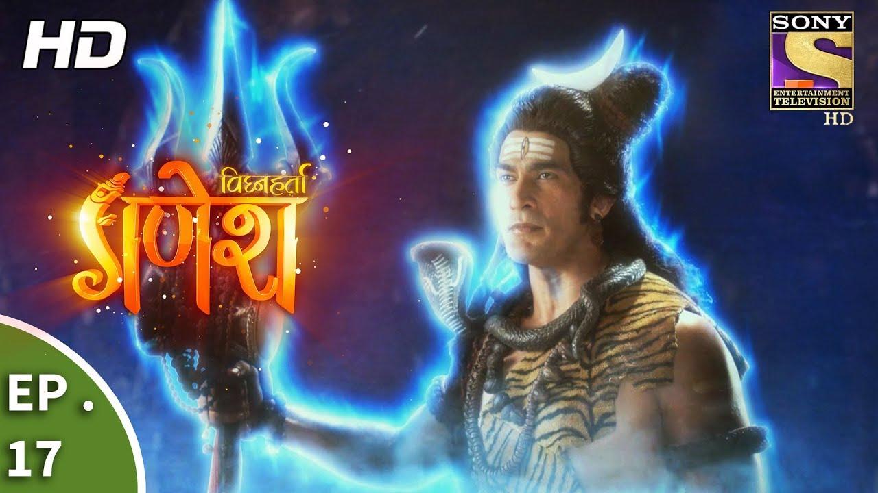 Vighnaharta Ganesh – विघ्नहर्ता गणेश – Ep 17 – 13th September, 2017